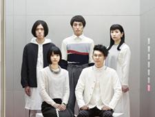 """J-WAVE TOKYO REAL-EYES""""LIVE SUPERNOVA"""" vol.112"""