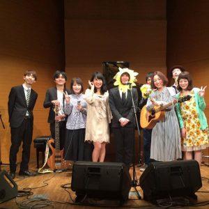 ひまわり広場で手をつなごう 3rd anniversary event Final!!!