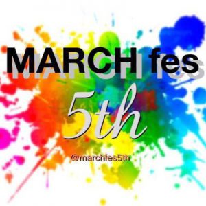 MARCH祭5th