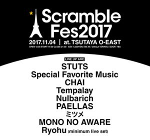 TSUTAYA RECORDS presents <br>Scramble Fes 2017