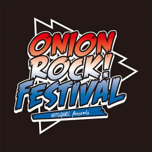ONION ROCK Winter Special 2017