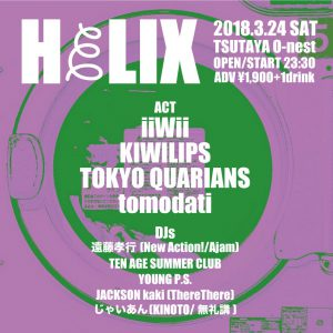 HELIX0324
