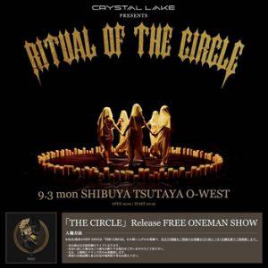 Ritual of THE CIRCLE