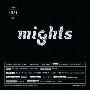 mights