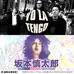 YO LA TENGO / 坂本慎太郎 - W追加公演