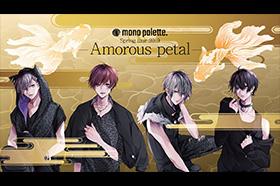 mono palette. Spring tour 2019 -Amorous petal-