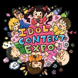 IDOL CONTENT EXPO @TSUTAYA O-EAST ~緊急開催!スペシャル還元祭~