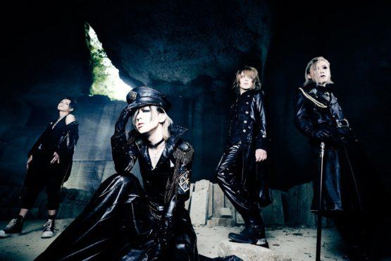 Concert Schedule | Shibuya O-Group